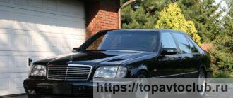 Mercedes–Benz S 600