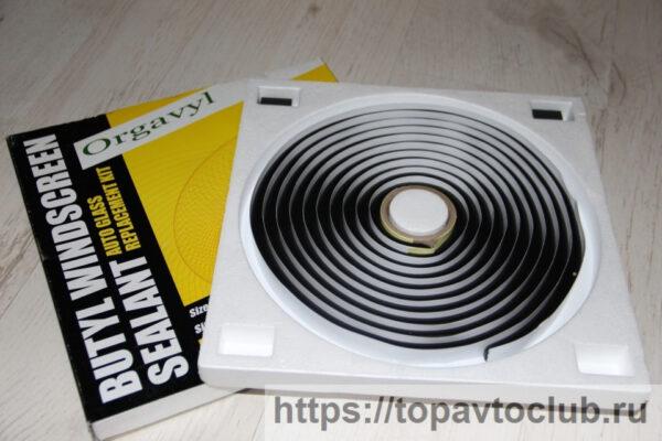 Герметик для фар К2 L3050