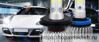 """Светодиодная лампа """"4Drive LumpLED Н4"""""""