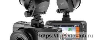 """Видеорегистратор """"Roadgid X7 Gibrid GT"""""""