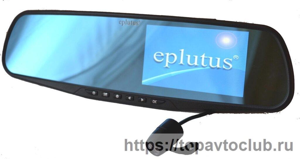 """Видеорегистратор """"Eplutus GR-50"""""""