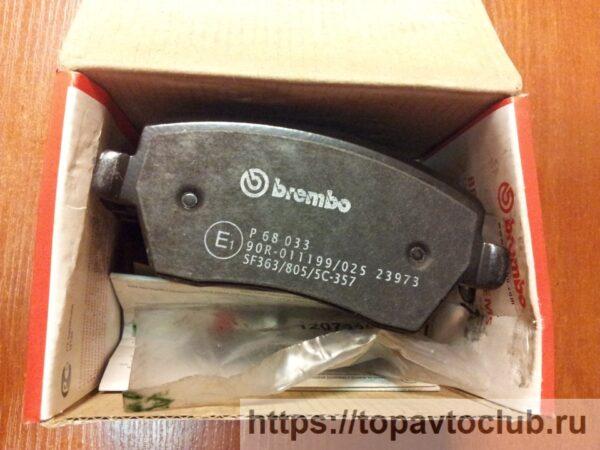 """Тормозные колодки """"Brembo (P68033)"""""""
