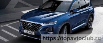 """Семиместный автомобиль """"Hyundai Santa Fe"""""""
