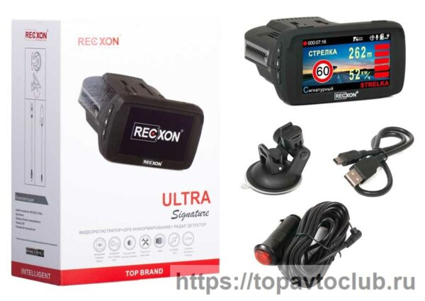 """Видеорегистратор с радар детектором """"Recxon Ultra Signature"""""""