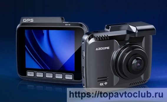 Azdom GS63H