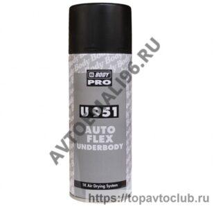 HB BODY PRO 951 Autoflex